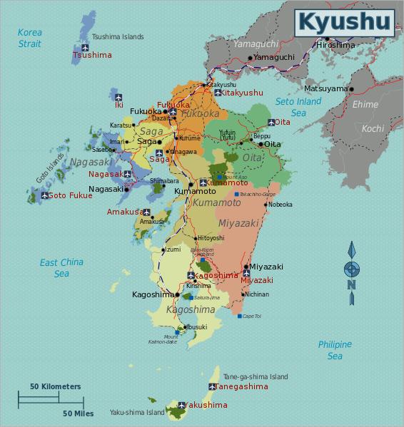 Japan_Kyushu_Map.svg